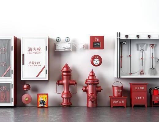 消火栓, 灭火器, 火警铃, 应急照明, 消防设备, 器材组合, 现代