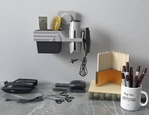 电推梳子, 剪刀, 吹风机组合, 现代