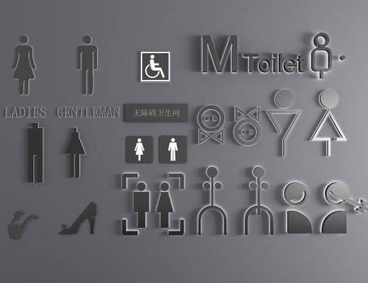导向牌, 标识, 墙饰, 现代