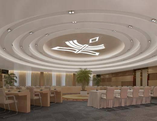 會議室, 單人椅, 現代