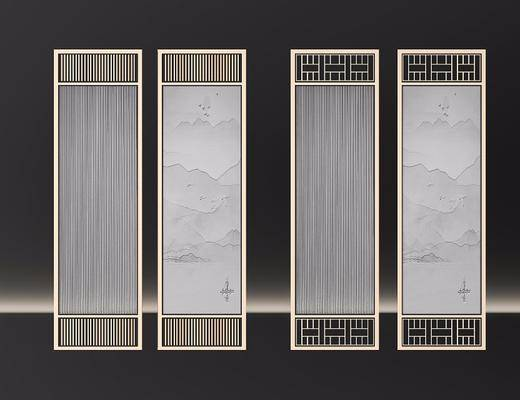 屏风, 隔断, 新中式屏风, 金属