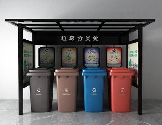 现代, 垃圾桶, 3D模型, 摆件, 垃圾分类