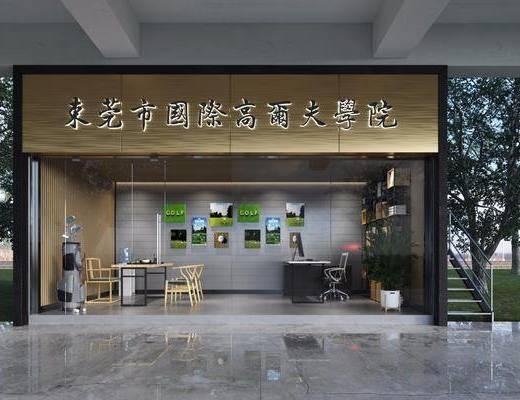 集装箱办公室, 办公桌椅组合, 门面门头, 现代办公室