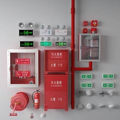 烟感器, 消防栓