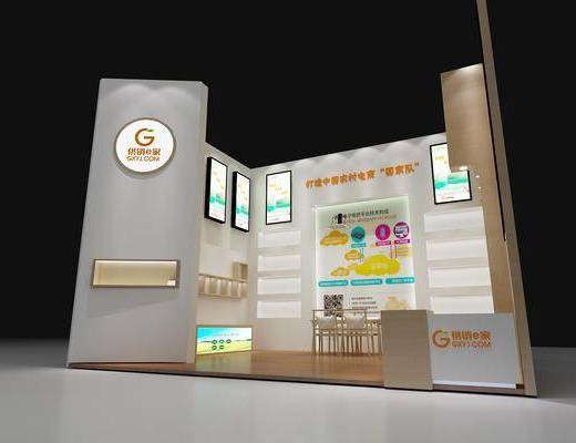 展厅, 展览, 展柜, 电商, 供销社, 现代