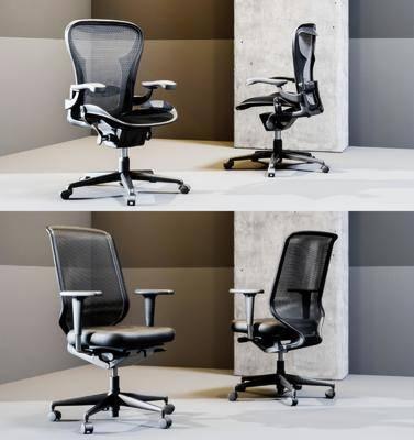 办公椅组合, 现代