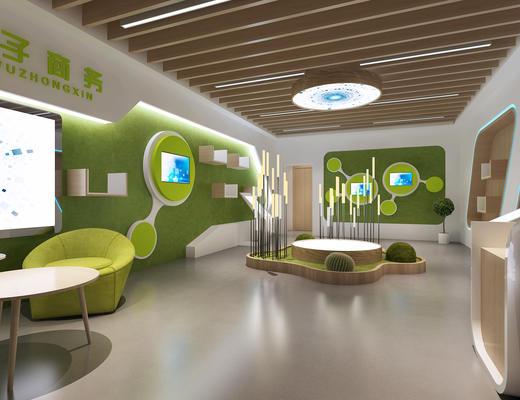 电子商务, 展厅