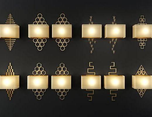 现代壁灯, 金属壁灯, 奢华壁灯, 高档壁灯