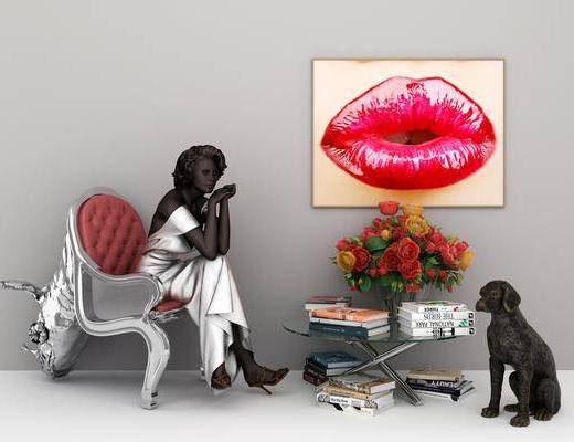 犀牛椅, 单人椅, 茶几组合, 摆件组合, 挂画组合, 花瓶花卉, 现代