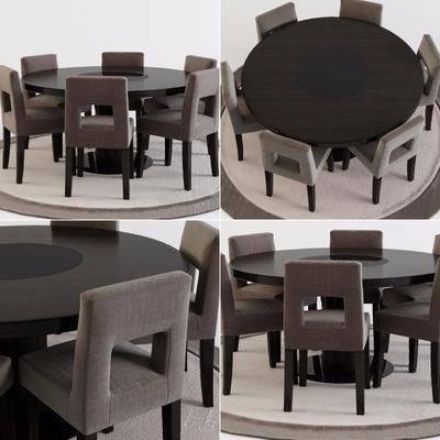 现代圆餐桌, 圆餐桌, 椅子, 地毯, 现代