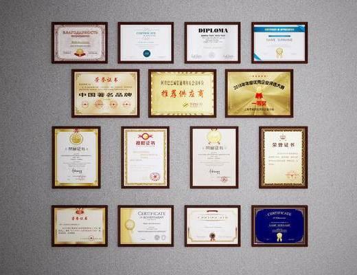 荣誉证书, 荣誉墙