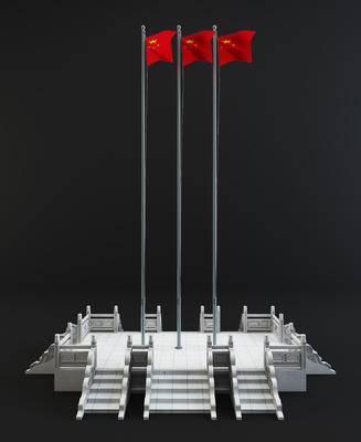 升旗台, 国旗, 红旗