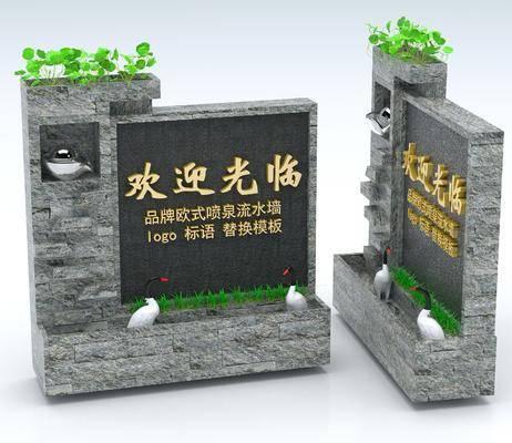 现代, 喷泉, 流水墙, 组合