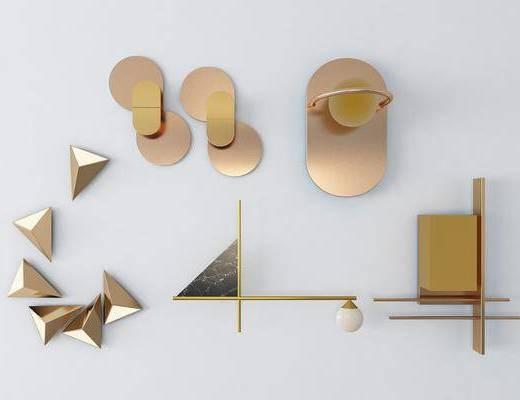 现代壁灯, 壁灯, 金属壁灯