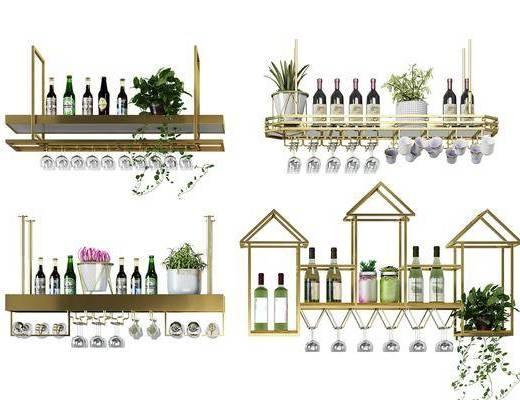 金屬酒架, 酒架酒柜, 擺件組合, 紅酒水杯, 盆栽組合, 綠植植物, 現代