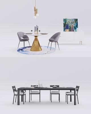 北歐餐桌, 餐桌, 餐桌椅