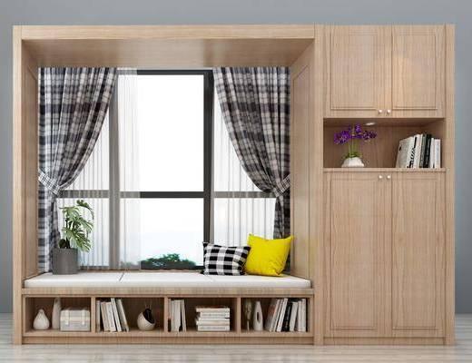 现代飘窗, 现代, 飘窗, 窗帘, 抱枕, 摆件, 植物