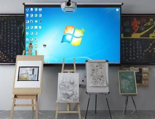 黑板画板, 投影仪, 幕布, 现代