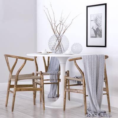 餐桌椅, 餐桌, 餐椅, 枯枝, 花瓶, 现代