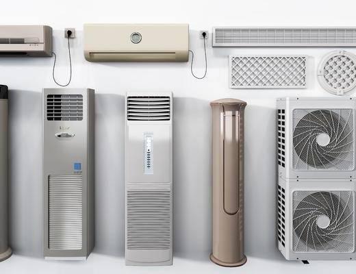 立式空調, 外機風口組合, 空調出風口, 現代