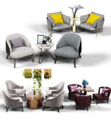 现代, 休闲桌, 组合