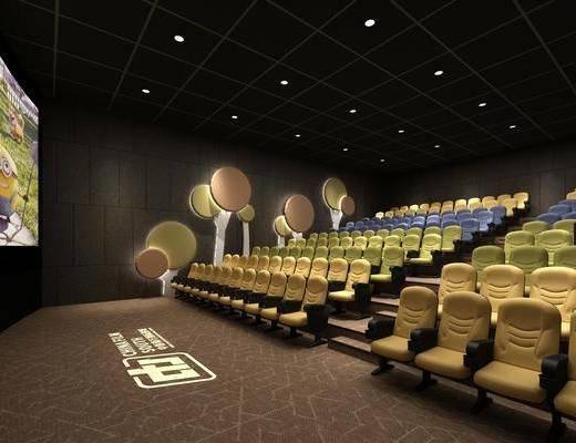 现代, 电影院