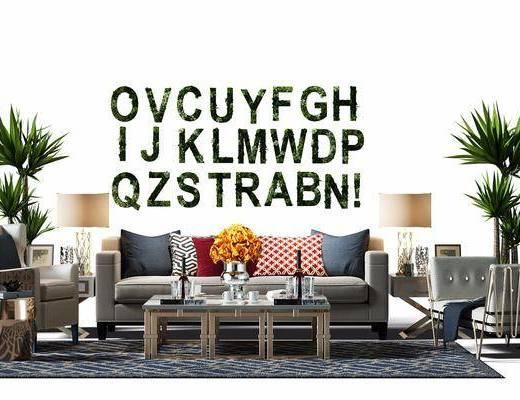 沙发组合, 多人沙发, 单椅, 台灯, 植物, 盆栽, 摆件, 茶几, 现代, 现代沙发组合