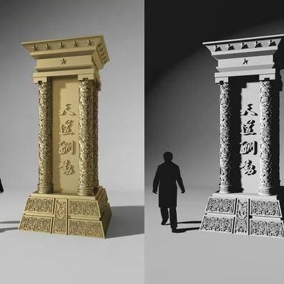 户外雕塑, 广场雕塑, 现代雕塑, 石柱, 雕花, 雕刻, 现代