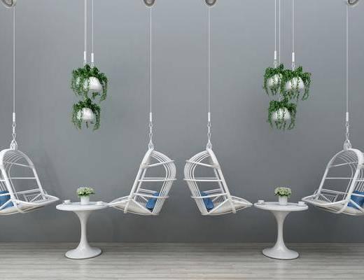 休闲吊椅, 茶几, 吊灯组合, 现代