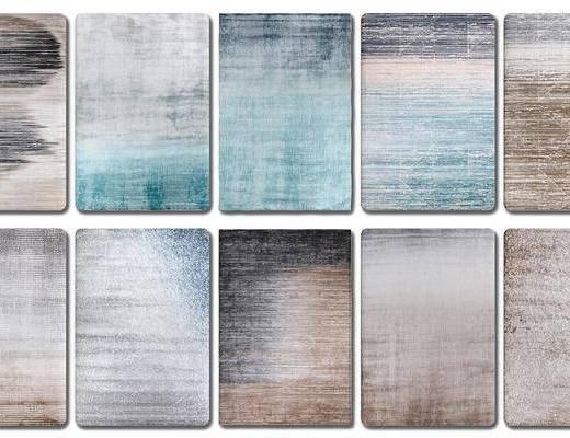 现代, 轻奢, 地毯