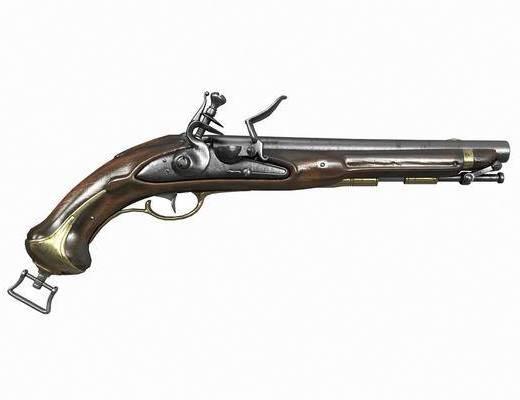 火枪, 武器