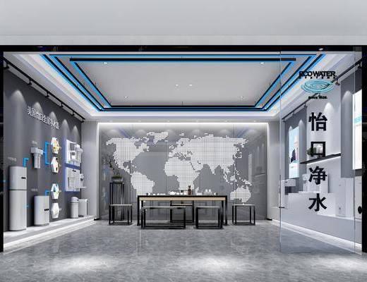 凈水器展廳, 茶桌椅組合, 展覽展廳, 門面門頭, 現代