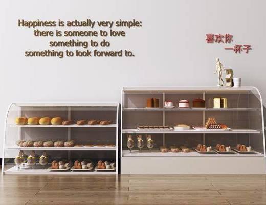 现代面包柜, 点心柜, 保鲜柜