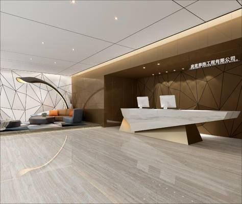 现代, 前台, 大堂, 大厅, 接待, 收银台, 落地灯, 沙发, 茶几, 背景墙