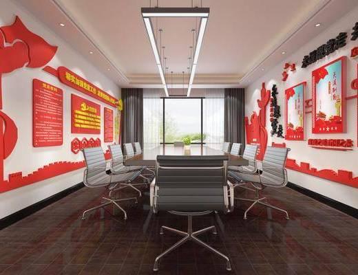 办公室, 会议室, 办公桌, 会议桌, 单人椅, 办公椅, 墙饰, 现代