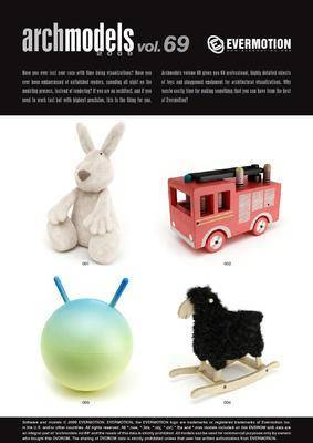 游乐设施, 玩具, Evermotion, Archmodels, EV