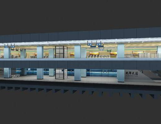 地铁站, 车站
