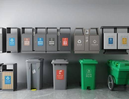 垃圾桶, 公共设施