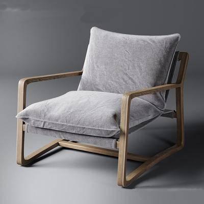 休闲椅, 单人椅, 北欧