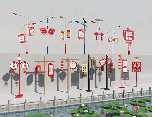 中式, 路灯, 单体