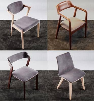 单椅组合, 现代