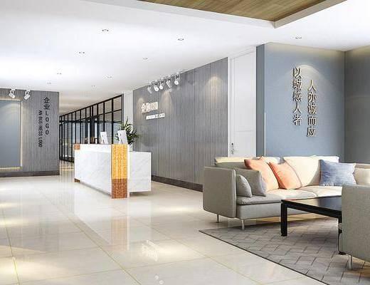 办公室, 前台, 接待处, 多人沙发, 茶几, 墙饰, 盆栽, 现代