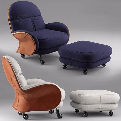 休闲沙发, 沙发脚蹬, 单人沙发, 脚踏沙发, 现代