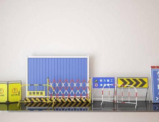警示牌, 栏防撞栏, 设施防护, 交通施工, 现代