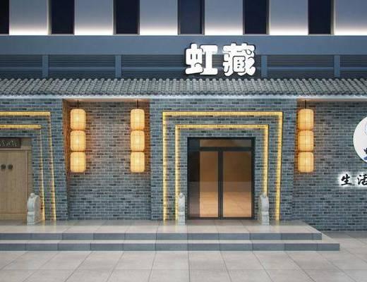 艺术馆, 门面门头, 现代