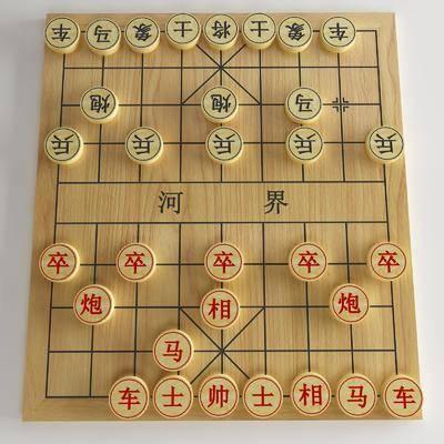 棋盘, 象棋