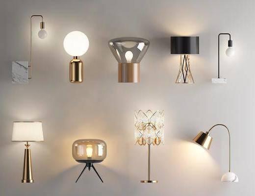 台灯, 金属台灯, 现代