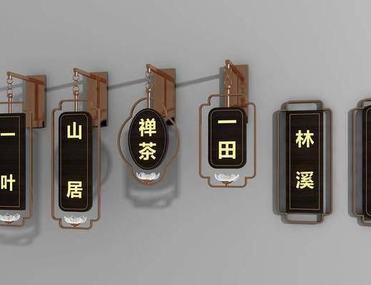 新中式挂件, 挂件
