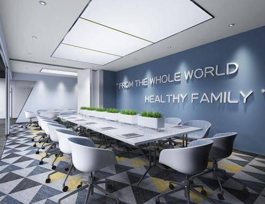 会议室, 会议桌, 办公桌, 单人椅, 办公椅, 墙饰, 盆栽, 绿植植物, 现代