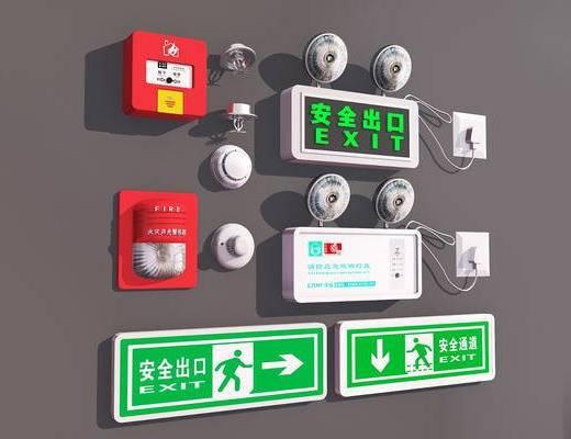 消防栓, 报警器, 现代